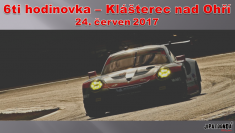6tihodinovka2017
